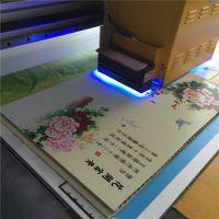 竹木纤维板打印机 理光G5工业化2030平板打印机