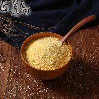 糯玉米糁各种规格厂家直供