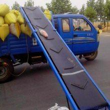 【都用】移动式装车输送机 袋装粮食皮带机 带式输送机