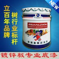 长沙双洲防腐系列H52-6镀锌板专业底漆/涂料 特点:极好的防腐性能,附着力极好