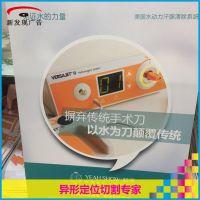 厂家供应PVC发泡板雪弗板写真kt板泡沫板包边条安迪板展板画面