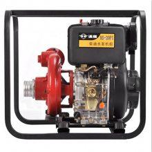 汉萨2寸柴油机抽水泵 离心式2寸水泵抽水机