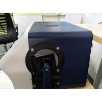 【实力测色】三恩时YS6060台式分光测色仪 包含透射反射测量