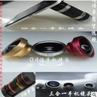 鱼眼镜头工厂三合一手机镜头广角鱼眼微距现货低价供应 厂家直销