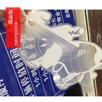 深圳UV彩白彩喷绘超透玻璃贴_ uv白墨喷绘 橱窗广告贴