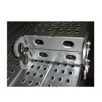 河北卓逸钢跳板现货(图)|造船厂钢跳板现货|钢跳板现货