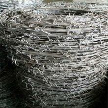刺线 刀片刺绳报价 刺绳防护网