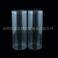 透明包装盒 pvc圆筒直销 吸塑盒 专业定制大小
