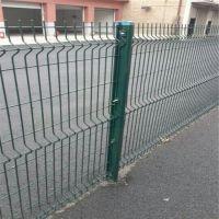 厂家德邦供大石桥铁丝三角折弯隔离网-浸塑公路花园绿化隔离网