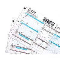 无碳联单、快递运单、保险单据、防伪印刷