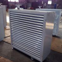 供应 蒸汽暖风机 养殖暖风机 高大厂房供暖机组