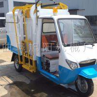 生产XY-800型电动三轮翻桶车 小区专用垃圾车 环卫保洁三轮车车