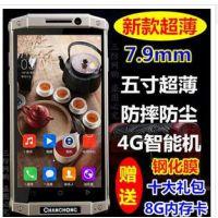 三防智能手机钢铁侠 5.5寸超清屏 4G网络超长待机 15000毫安 1300摄像头
