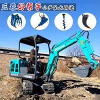 3万以下小挖机能干什么活 微型小挖机价格表 农用小型挖掘机