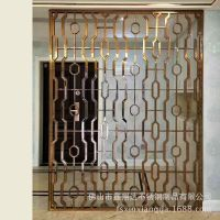铝铜精雕细琢艺术屏风 隔断 玄光 幕墙花格定制加工(工厂直销)