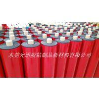 供应厂家1.0mm厚PE泡绵胶带红膜 蓝膜 绿膜 白纸 黄膜