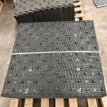 横流塔波纹点波填料 华强黑色良机填料 朝阳PVC淋水板800*750