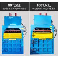 全自动小型立式废料压块机 工业级新款液压打包机铁桶压块机