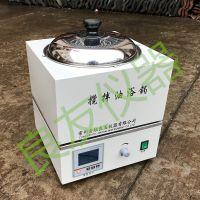 供应JY-1S高精度搅拌油浴锅 恒温搅拌油浴锅 数显搅拌油浴锅