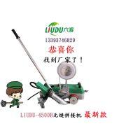 郑州LIUDU六渡TOP4500B无缝喷绘拼接机