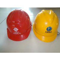 金淼电力批发 零售 ABS绝缘安全帽 金淼电力生产