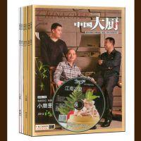 深圳古籍书印刷,画册排版设计制作,家谱族谱宗谱定制款印刷