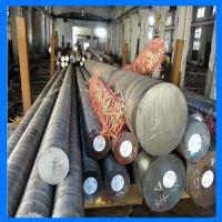 无锡厂家供应201圆棒 方棒 不锈钢带 不锈钢棒材定做 保质保量