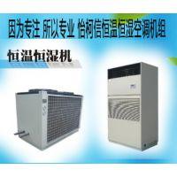 武汉恒温恒湿空调--数据库用恒温恒湿机--湖北提供机房整体解决方案怡柯信专业恒温恒湿