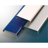 C形铝条扣天花价格,室内吊顶铝条扣厂家选择