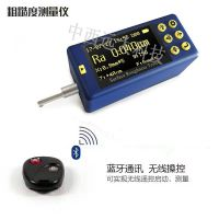 中西手持式表面粗糙度测量仪 型号:RR64-Leeb436库号:M338990