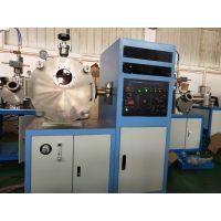 1kg真空熔炼炉小型真空熔炼炉河南优质厂商生产