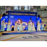 上海客户答谢会表演节目