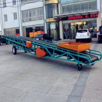 泰兴市小麦装卸输送机 兴运车厢用可移动输送机
