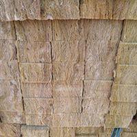 九纵岩棉板 优质性能 供应大同市
