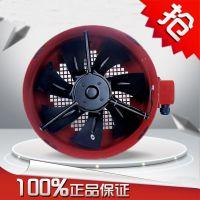 供应G-250A变频风机 上海能垦变频电机冷却风机