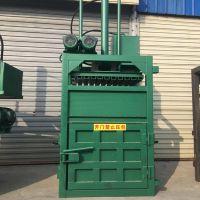 废旧物质回收站用塑料瓶打包机 启航立式纸壳压包机 单缸易拉罐压块机厂家