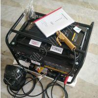 成华区190A汽油多功能发电电焊两用机