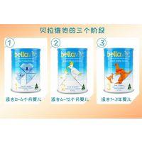 澳洲进口bellavita1-3段奶粉 澳洲原装进口贝拉维他婴幼儿奶粉