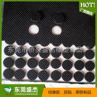 长期批发 家具橡胶脚垫  防震橡胶垫 防滑橡胶垫 圆形橡胶垫