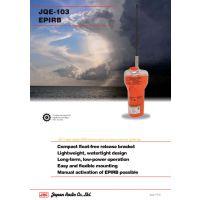供应日本JRC EPIRB应急无线电卫星示位标JQE-103