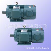 上海能垦厂家批发YVF100L2-8 1.1KW变频调速异步电动机-变频电机