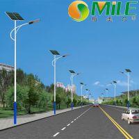 北京一体太阳能路灯厂家零售
