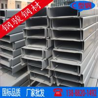 C型钢 国标 昆钢 材质q235 规格120*60*20*2.75