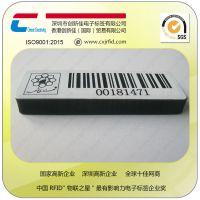 ABS抗金属电子标签 防水耐高温 耐腐蚀 超高频RFID资产管理标签