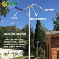 北京全自动太阳能路灯厂家