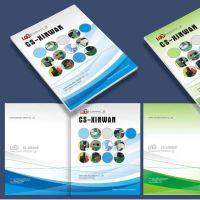 深圳承接企业设计外包服务,画册设计,展板设计,杂志设计