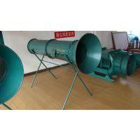 销售金科星机电SCZ-35水射流降尘装置 矿用水射流降尘装置