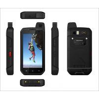 军工三防全网通4G智能三防手机 GPS/北斗/格洛纳斯导航 支持行业定制