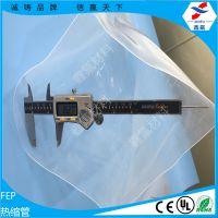 大口径FEP热缩管,耐电压,耐磨350*1mm聚四氟乙烯管