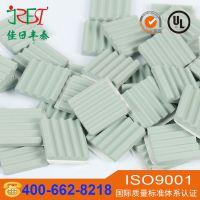 厂家直销碳化硅微孔陶瓷基板 电子导热绝缘装置陶瓷垫片